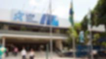 Faculdade UDF Brasília
