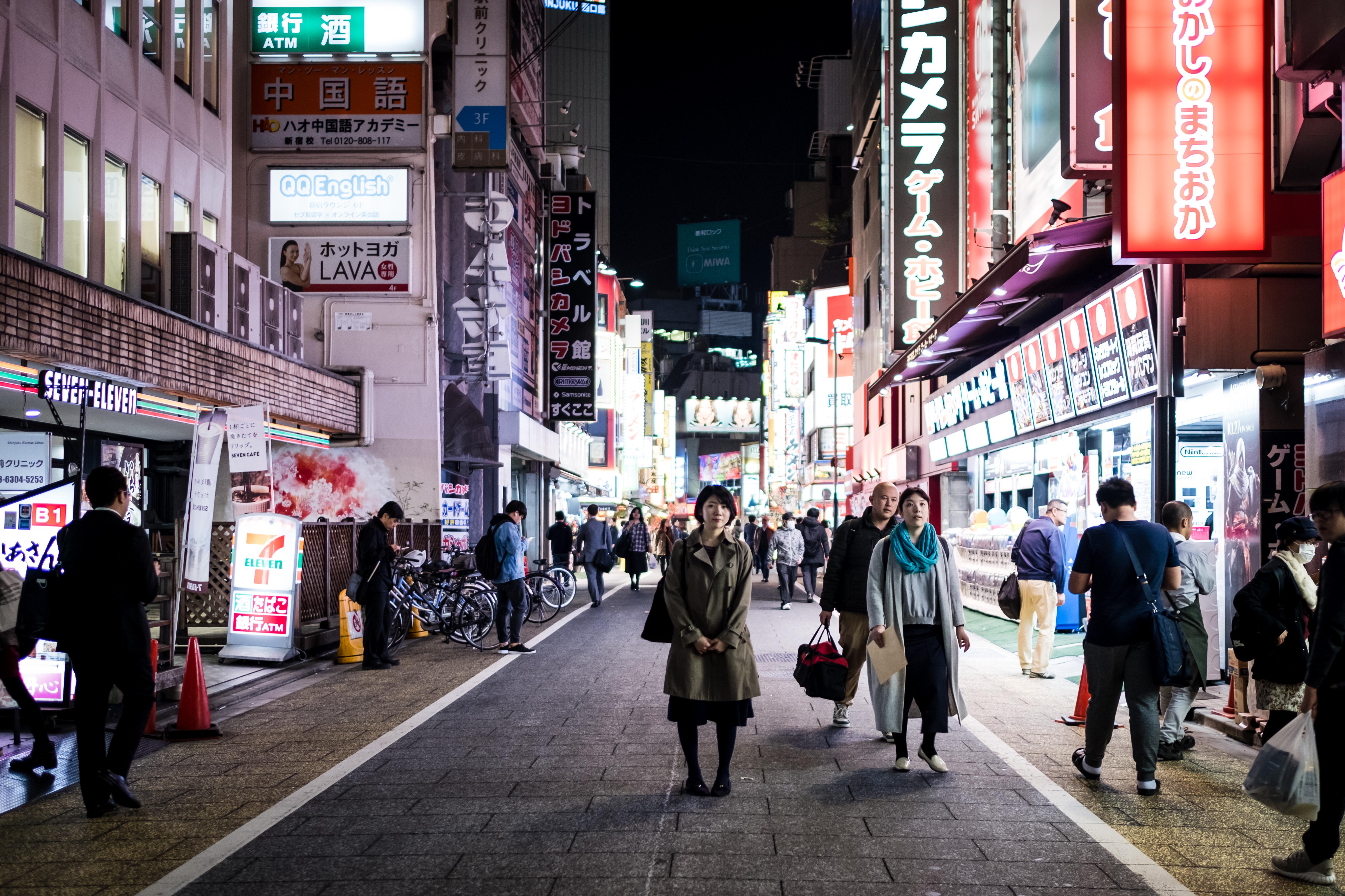 Contraception Japon 2017_093