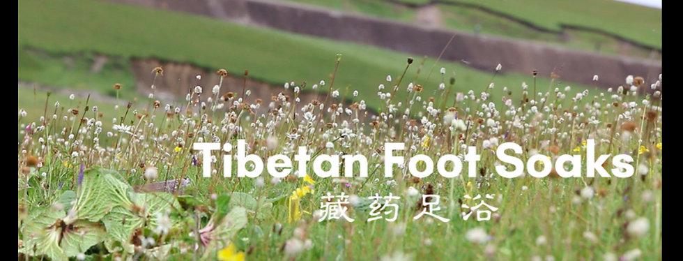 tibetan foot soak 2 .jpg