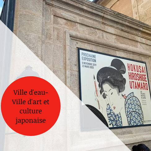 エクス・アン・プロヴァンスと日本文化 Aix-en-Provence et la culture japonaise