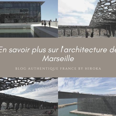 マルセイユの現代建築  L'Architecture Modernes Marseillaise