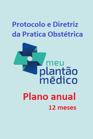 Protocolos no App Meu Plantão Médico