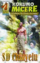 Kukomo Cover (3) copy.jpg