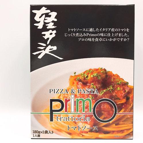 軽井沢プリモのトマトソース 1パック入り