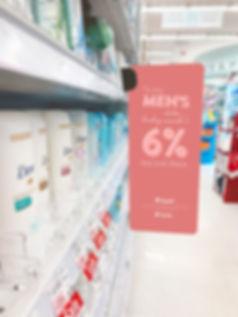 PayGal Banner Aisle Ad.jpg