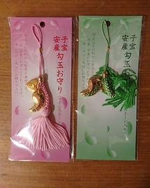 子宝・安産スト.JPG