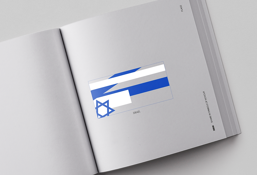 flag israel copy_edited.png