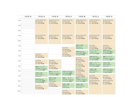 7月のクラス / Schedule for July