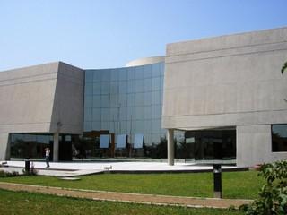museo sican.jpg