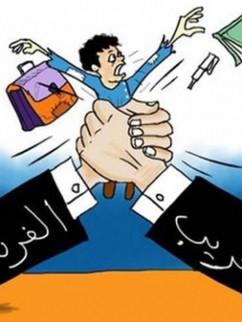 La politique d'arabisation