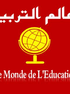 Entretien avec Abdelkrim GHALLAB