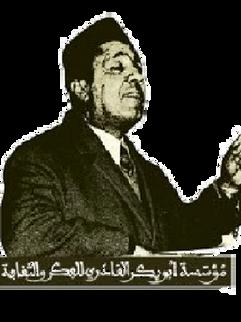 Feu Aboubakr El-Kadiri
