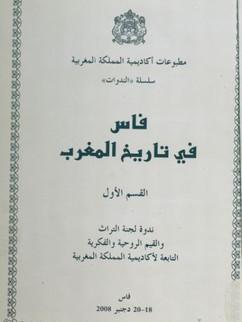 Fès dans l'histoire du Maroc