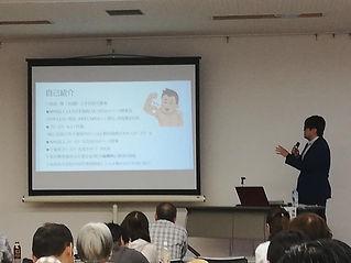前北さん講演会.jpg