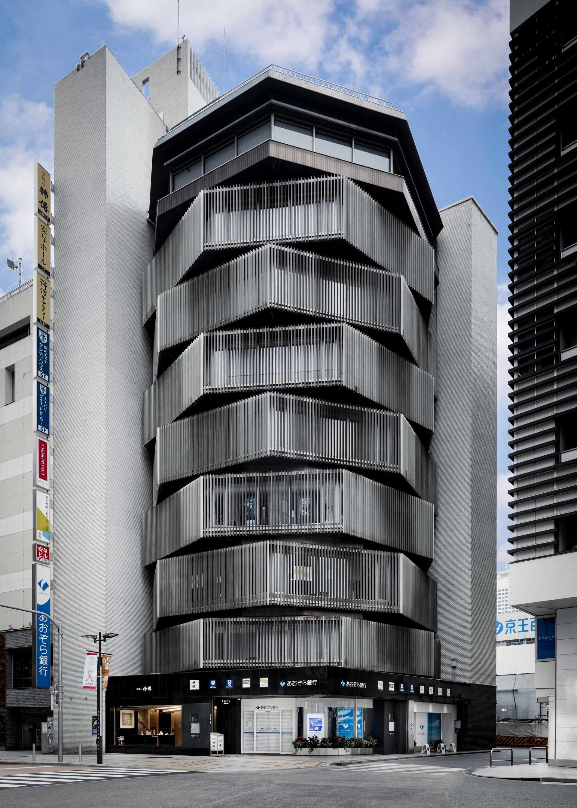 Yasuyo Hall, Shinjuku Tokyo