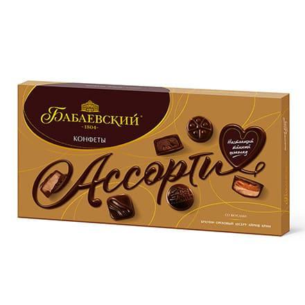 Box of Dark Chocolates