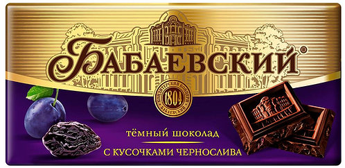 Babaevski Bitter Chocolate & Plums 100gr