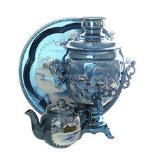Snowy Night Electric Samovar Set with Tray & Teapot