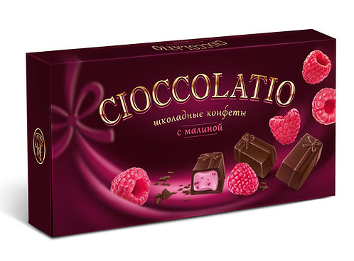"Box of Chocolate Sweets ""Cioccolatio"""
