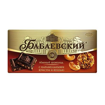 Dark Chocolate /Caramel Crispy/Cashews