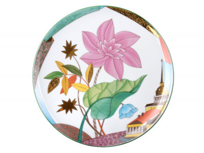 Decorative Wall Plate Summer