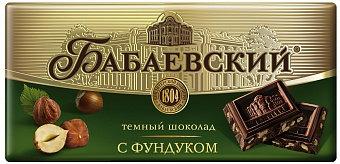 Dark Chocolate & Hazelnuts