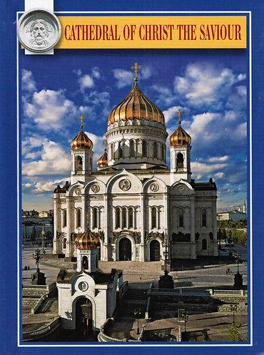 CATHEDRAL OF CHRIST THE SAVIOUR/ MINI ALBUM
