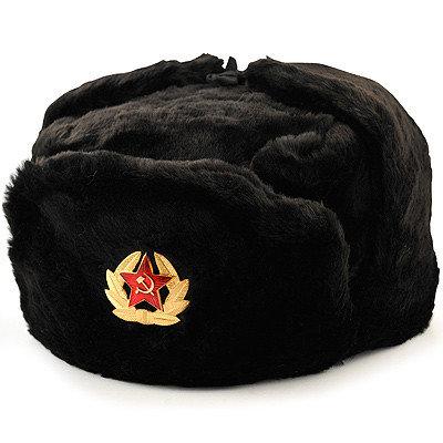 Russian Hat with Ear Flaps (Ushanka Hat) (Black)