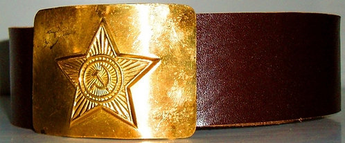 Leather Belt with USSR/Red Army Buckle