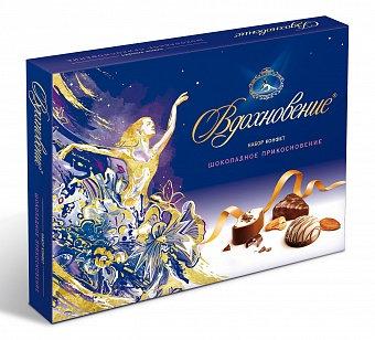 Box of Dark Chocolate Sweets