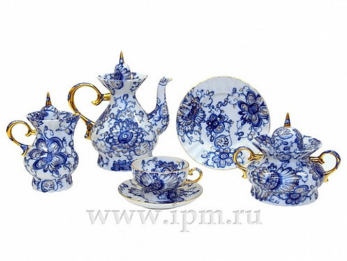 TEA SET SINGING GARDEN 10 ITEMS FOR 2 PERSONS