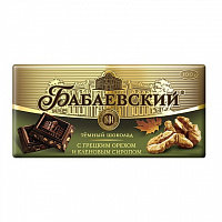 Dark Chocolate/Walnut/Maple Syrup