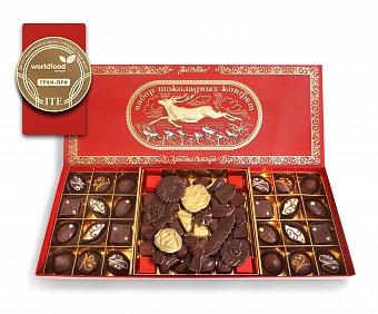 "Gift Set of Hand Made Dark Chocolate ""Deer"""