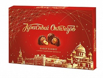 "Gift Set of Chocolate ""Red October"""