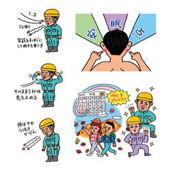 2019 中央労働災害防止協会「安全衛生かべしんぶん」イラスト