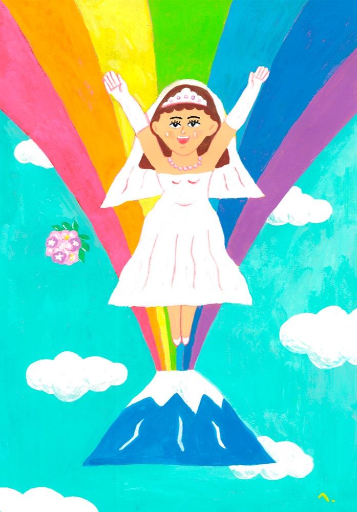 フライング花嫁