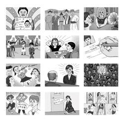2019 マイナビウーマン「ロバート秋山の個性捜索所」シーンイラスト