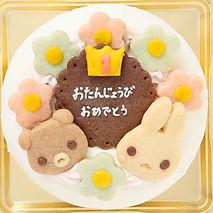 birthdaycake712.jpg