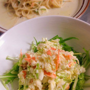 季節の野菜のサラダ