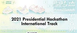 Taiwan Presidential Hackathon