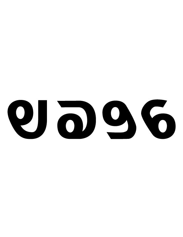 CourbeAbla03-01