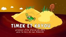 Timek et Kayou