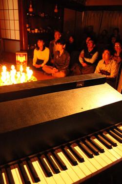 Concert Mizumiiro