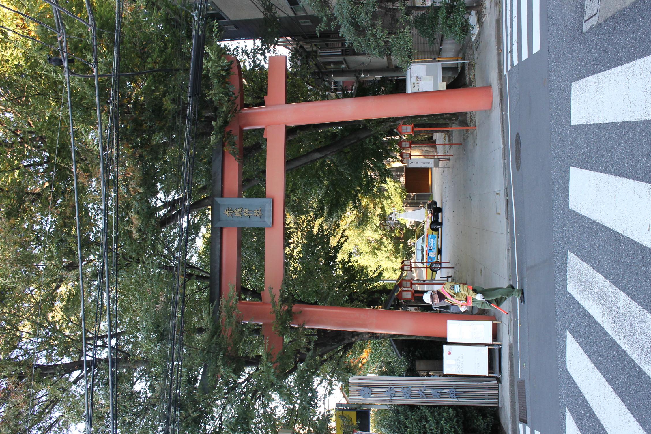entrée_temple_akagi_Jinja