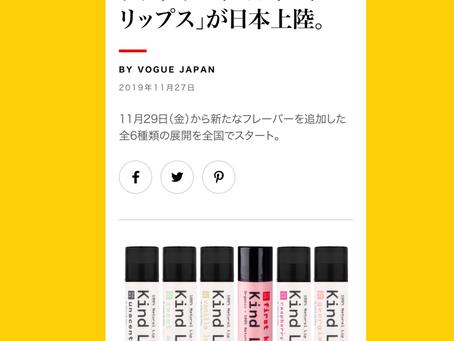掲載情報 VOGUE JAPAN WEB