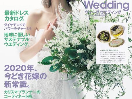 VOGUE WEDDING 2020.7-8月号掲載