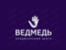Screenshot_2019-10-09 Создать Логотип Он