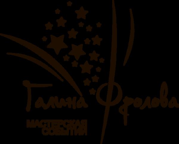 ГФ  лого с салютом чб.png