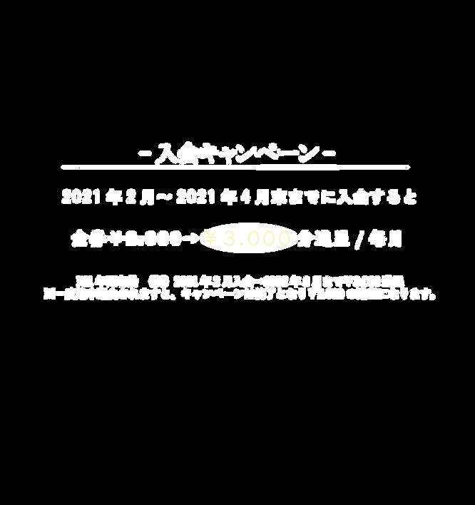 名称未設定-1_アートボード 1-02.png