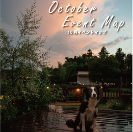 10月イベントマップ